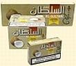 Tabák do vodní dýmky Kokos Al Sultan 50g