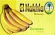 Tabák do vodní dýmky Banán Nakhla 50 g