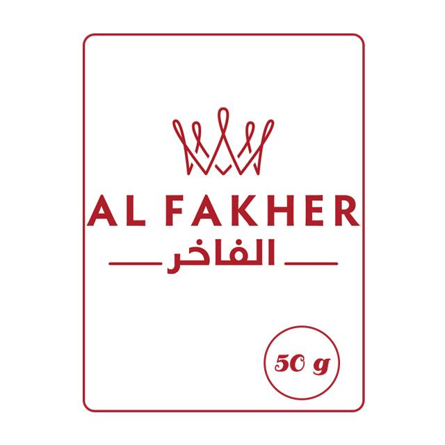 Tabák Al Fakher GRAPIO Big Purple 50 g