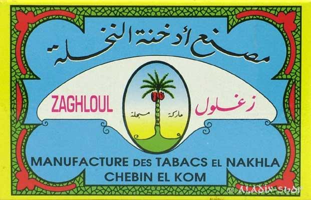 Tabák do vodní dýmky Zaghloul (čistý) Nakhla 50g