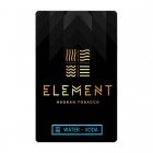 Tabák Element Water Piach 40 g