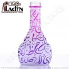 Váza pro vodní dýmky Aladin Kairo 30 cm fialová