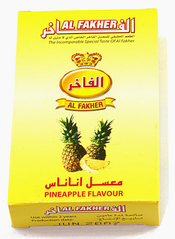 Tobacco to water pipes Al Fakher Pineapple