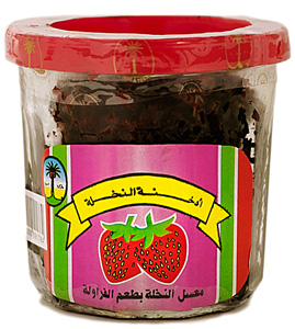 Hookah Tobacco Nakhla Strawberry in Glass